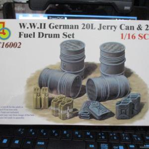 1/16 WW.II ドイツ ジェリカン&ドラム缶セット