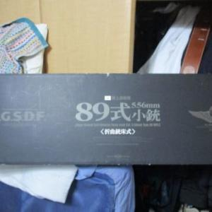 東京マルイ 89式小銃折曲銃床式