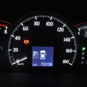 GRS200・・・70000km越え