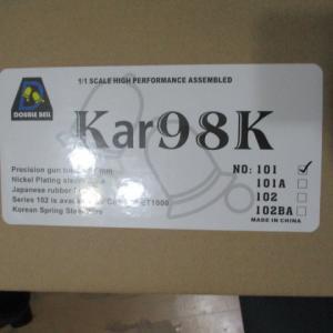 kar98k ダブルベル(その2ぃ)