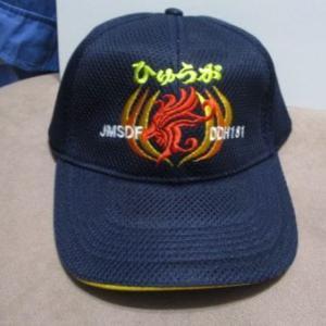 ひゅうがの帽子