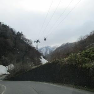 渋沢栄一と水上温泉(10)