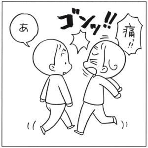 けんちゃんの攻撃!