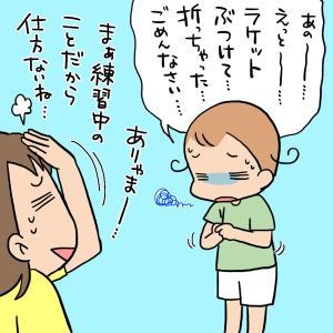 ショック!!