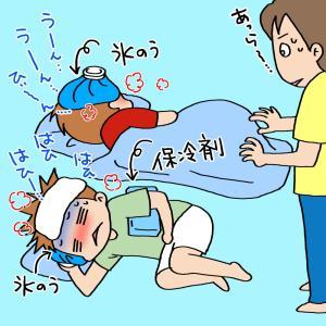 ケンコウ ワクチン接種①