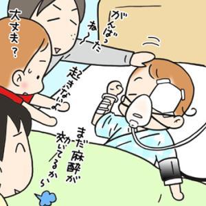 すくパラ倶楽部(28)「遠視・弱視・斜視」