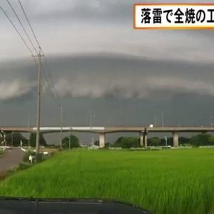 """まるでラピュタ…富士山に巨大""""渦巻き雲"""""""
