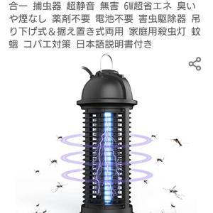 【画像】コバエが超ウザいんだけどこの電撃殺虫器ってどうなの?