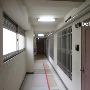 マンション廊下の改装工事