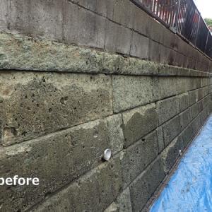 大谷石の補修工事 ポロポロ落ちる擁壁に何を塗る??