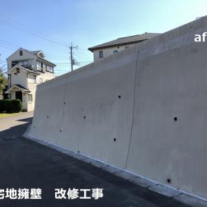 大谷石の補修工事 擁壁大谷石をヨウヘキコートで仕上げました!!