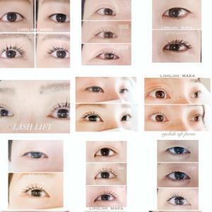 眼瞼下垂や一重を二重にするまつげパーマ