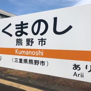 鬼ヶ城 大仕掛け花火
