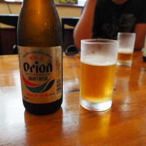 Last Day. okinawa trip