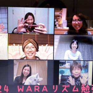 WARAリズム勉強会に参加しました。