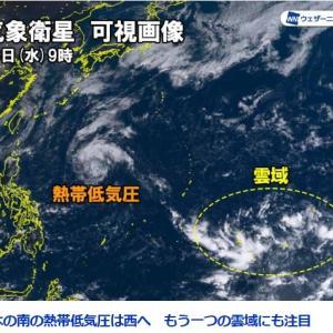 被害状況と福島の味クリームボックスポテチそして更に動向に注意!
