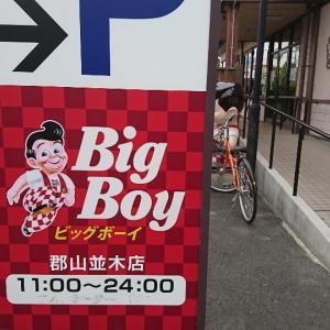 BigBoyテイクアウトとそこまで占領するか・・・。