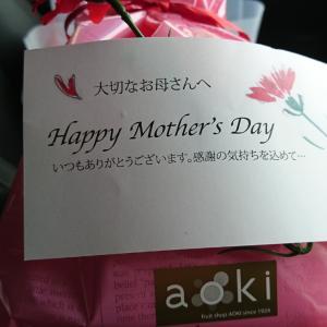 母の日と麵家大須賀テイクアウト