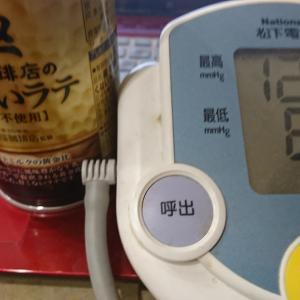 今日は世界高血圧デーとまぜそばテイクアウト