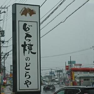 今日はナンパの日とラーメン二郎