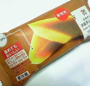 安納芋の洋風芋ようかん (セブンイレブン)