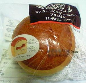 カスタードのやさしい味わいプリンパン (ファミリーマート)