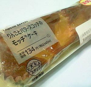 りんごとバタースコッチのモッチケーキ (ローソン)