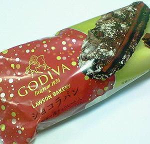 ショコラパン (ゴディバ × ローソン)