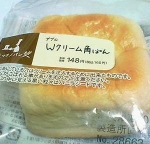 ダブルクリーム角パン (ローソン)