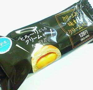 クリームを味わうクリームパン (ファミリーマート)