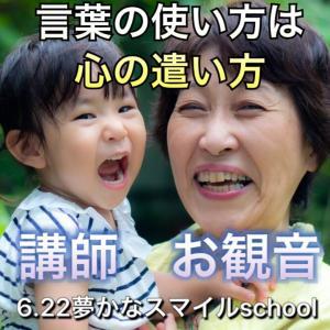 「人生コンサルタント」(モヤモヤをスッキリ笑顔にするお手伝い)
