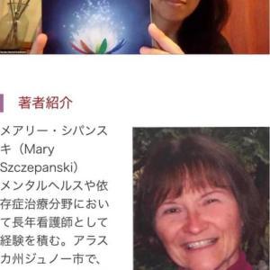 ENERGY HEALING読書サークル