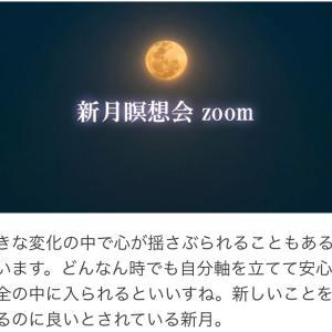 """""""新月瞑想会"""""""