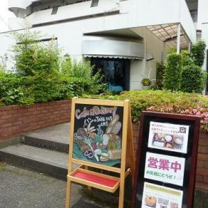 喫茶ふる~る:ランチが美味しい住宅街の喫茶店@大分市