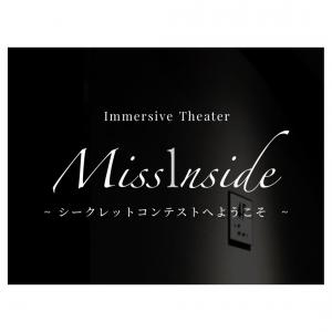 Miss Inside終演しました。