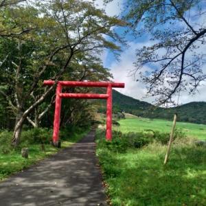 秋晴れの加美富士、薬莱山に登りました。