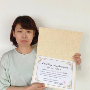 【山形県長井市】ベビーマッサージの先生になりたい!