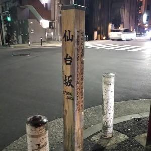 六本木~東京タワー☆イルミジョグ♪