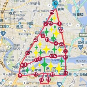 25kmのX'mas Tree♪