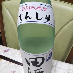 【青森県青森市】 田酒・特別純米酒・生