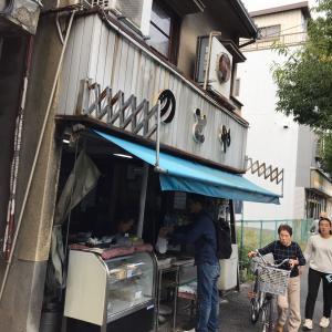 のとや豆腐店 吹田市片山商店街