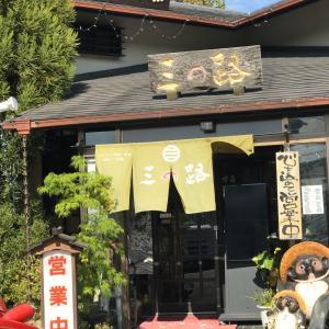 三の路 日替り定食 ミックスフライ にぎり八貫 三木市吉川町鍛冶屋