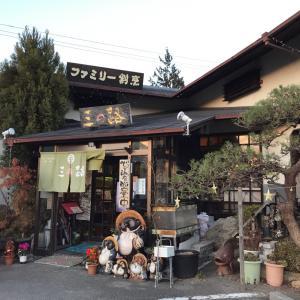 三の路 鍋やきうどん 三木市吉川町鍛冶屋