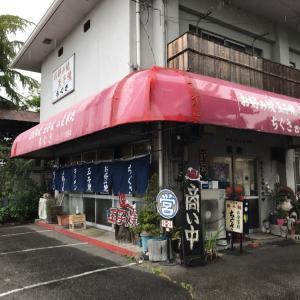 ちぐさ 玉子焼 ラーメン 神戸市西区岩岡 靴のヒラキすぐ