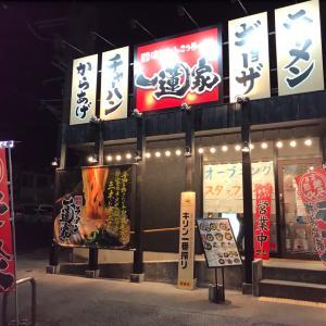 一蓮屋 三木店 とんこつ醤油 三木市志染駅前交差点すぐ