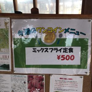 よかたん亭 週替りワンコインランチ ミックスフライ定食 三木市吉川町 よかたん内