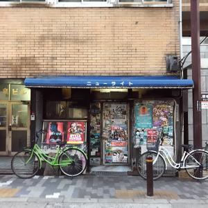 ニューライト セイロンライス カツのせ 大阪市西心斎橋
