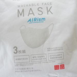【マスク】