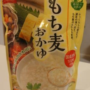 【はくばく もち麦おかゆ レシピ】