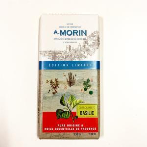 プロヴァンスの香りのチョコレート 「ショコラトリーモラン」